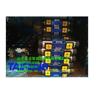 4WE10D-50/AG24NZ5L电磁阀,山东泰丰厂家