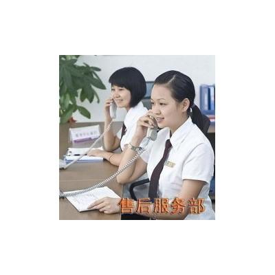 南京秦淮区长乐路海尔空调维修中心中华门空调维修电话