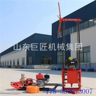 30米地质勘探钻机QZ-2C轻便岩芯取样钻机