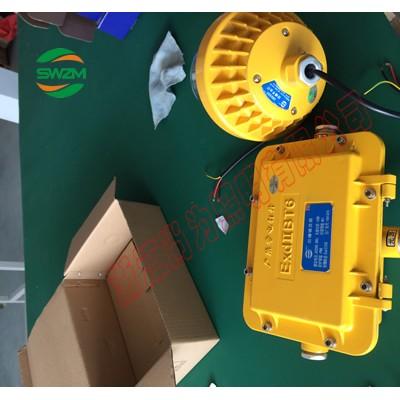 SW8300防爆平台灯70W/100W/150W高压钠灯