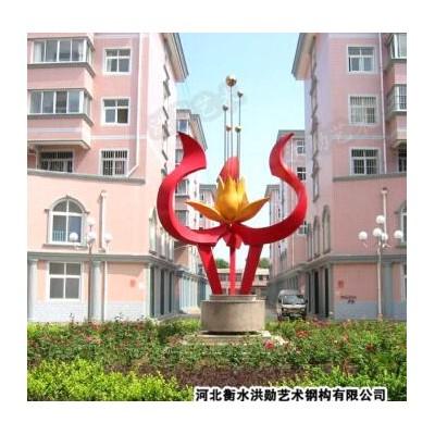 四平不锈钢雕塑A四平不锈钢雕塑造型生产厂家