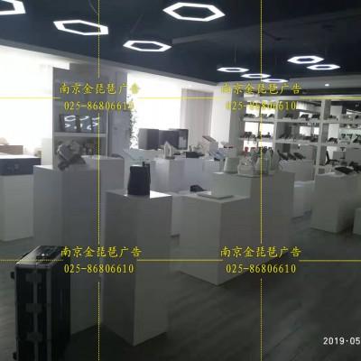 南京公司展厅柜 单位荣誉柜制作