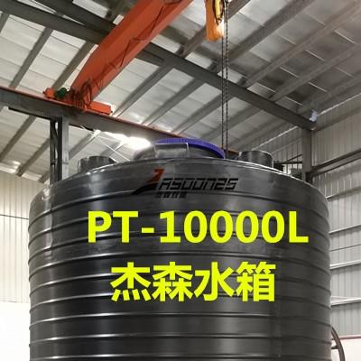 PE水塔 耐酸碱、防腐蚀PE水塔