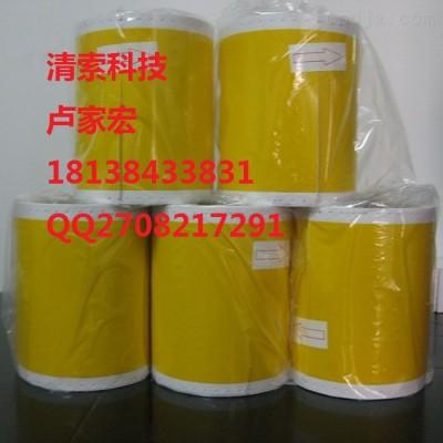 丽标宽幅标识打印机KB3000外标识300mm260mm