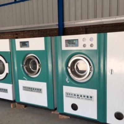 张家口二手100公斤ucc洁希亚干洗机机出售二手洗衣房设备