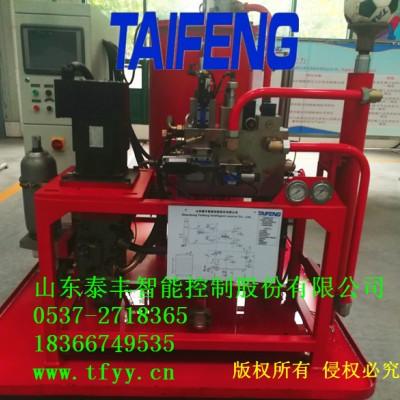 630-50000KN液压机二通插装阀集成系统
