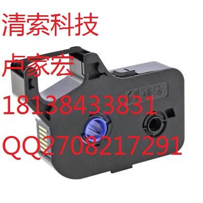 硕方标牌机SP650专用印字带SP-R1302B