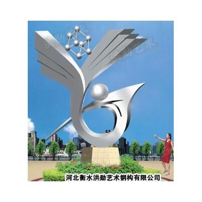 辽阳不锈钢雕塑A辽阳艺术不锈钢雕塑造型生产厂家