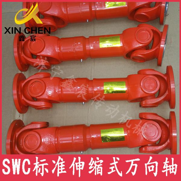 BH标准伸缩焊接式万向联轴器
