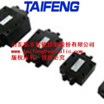 泰丰液控单向阀生产厂家