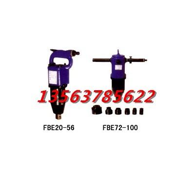FBE-42储能冲击气扳机