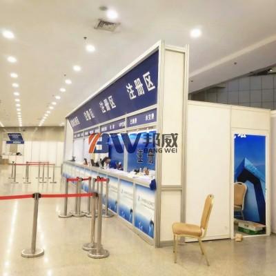 广州展会摊位搭建安装找邦威展览 服务周到