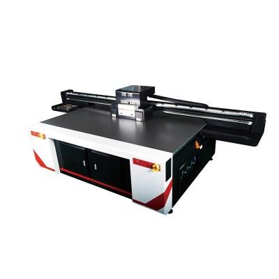 数印通PL-250A平板打印机不锈钢标牌打印机