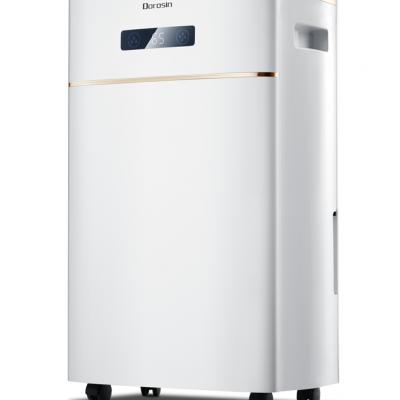 多乐信除湿机家用抽湿机静音卧室除潮除湿器吸湿地下室干燥机