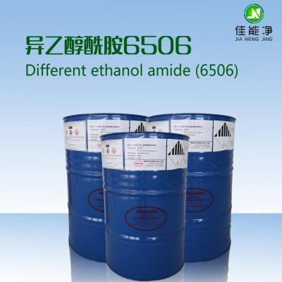 异乙醇酰胺(6506)不锈钢电镀除蜡水原料 表面活性剂