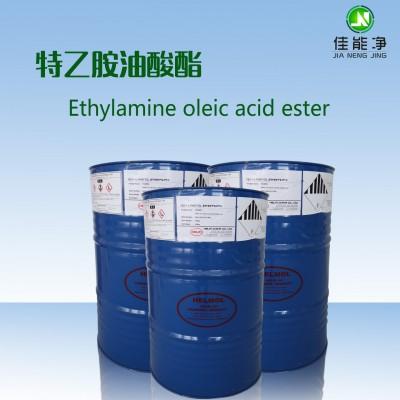 进口除蜡水原料 表面活性剂 特乙胺油酸酯 洗涤原材料