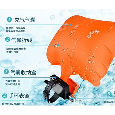 安全使用自救手环 为水中自救赢得宝贵时间