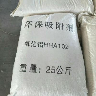 恒环牌空压机专用活性氧化铝球厂家,编织袋包装