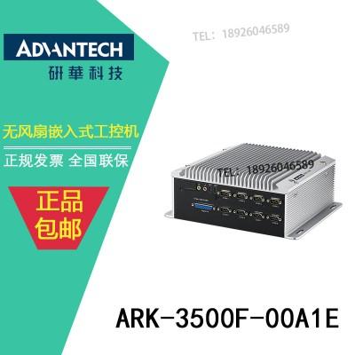 研华ARK-3500F-00A1E_ARK-3530F特价