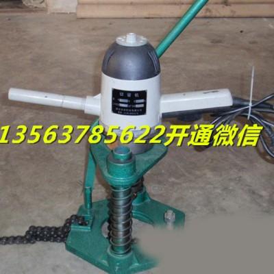 DKG-110电动开孔机