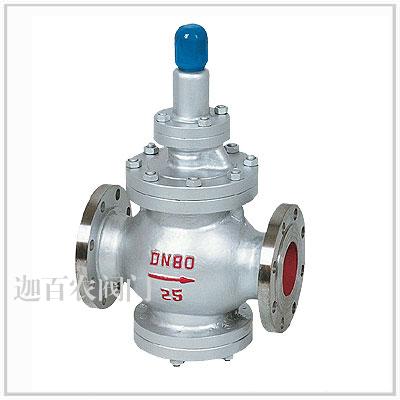 上海蒸汽减压阀供应厂家