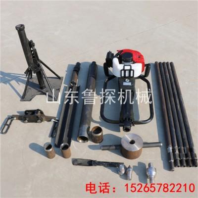 QTZ-1轻便取土器淤泥取样钻机 冲击式取芯钻机地质钻探机