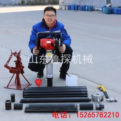 QTZ-3轻型手持式取土样钻机 环境岩土检测取样钻探机