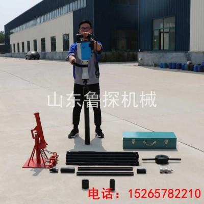 QTZ-3D小型电动取土钻机 轻便取样钻机沙土取样勘探设备