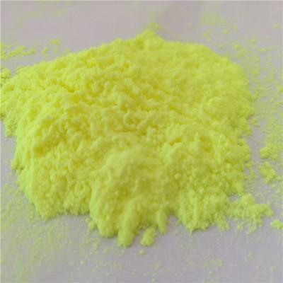 广东荧光增白剂工厂供应荧光增白剂OB-1原粉