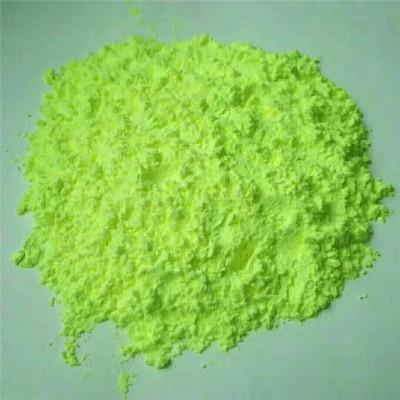 湖南荧光增白剂工厂供应荧光增白剂OB-1