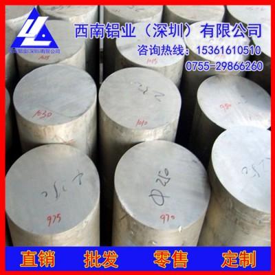 6063铝棒2.0mm/5A02六角铝棒,3003大规格铝棒