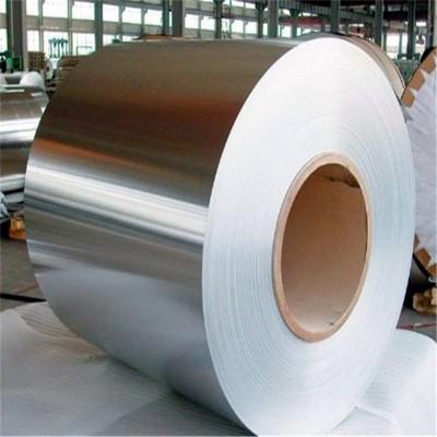 7075铝带,1100涂层耐冲压铝带供应*4032大规格铝带