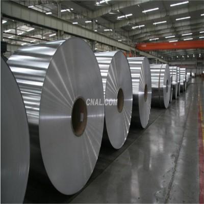 1050铝带*进口6063铝带,7050抗氧化铝带3.0mm