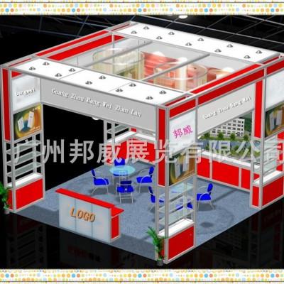 广州会展摊位搭建安装厂家 铝料展架制作