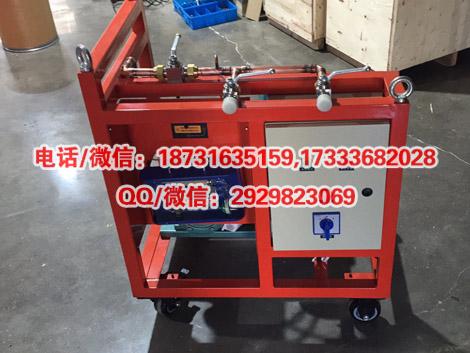 SF6气体抽真空充气装置台一级二级三级资质