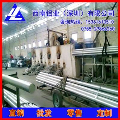 超硬3004铝棒,5052高强度航空铝棒-6061大直径铝棒