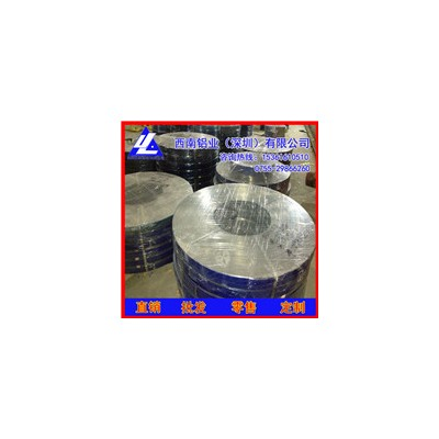 6061铝带,7075耐腐蚀铝带-1060可拉伸铝带30mm