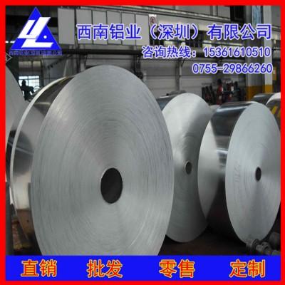 上海4032铝带-6063保温可分条铝带,高塑性1050铝带