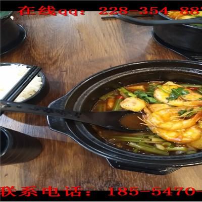 美腩子烧汁虾米饭怎么加盟要多少钱