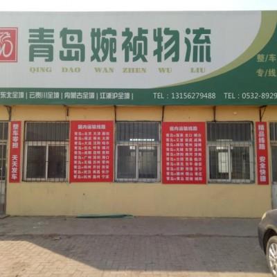 胶州到北京搬家 货运 物流 天天发车