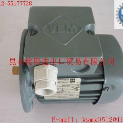 VEM电机VEM马达K21R160M4