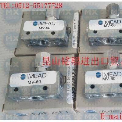 MEAD电磁阀LTV-15MEAD
