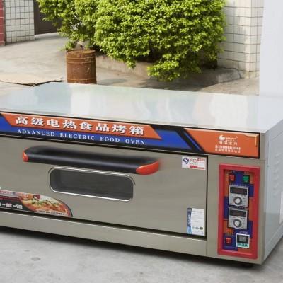 广东南国宝力牌燃气烤箱 电烤箱批发厂家批发