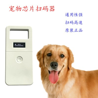 CKU宠物犬专用读写器