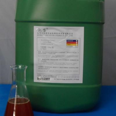 凯盟表面处理不锈钢钝化液高盐雾高效防锈