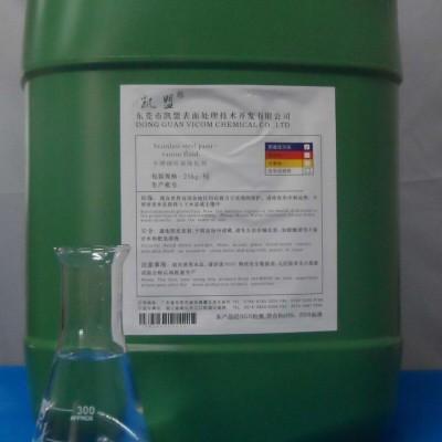 凯盟金属表面钝化处理SUS303易削钢环保钝化液KM0416