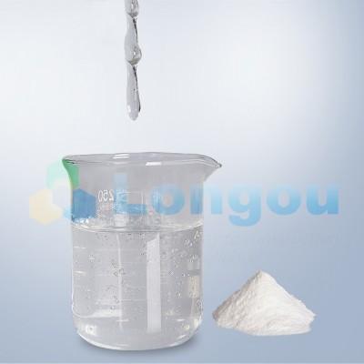 MODCELL 日化级专用增稠剂