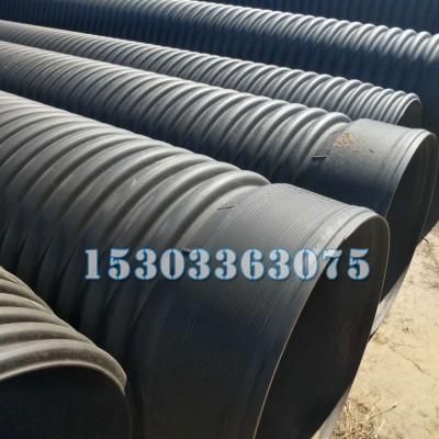PE大口径排污管 市政污水管 直径500双壁螺纹管