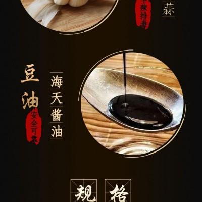 七彩椒、酱腌菜