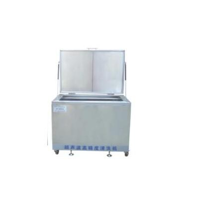 单槽式数控超声波清洗机